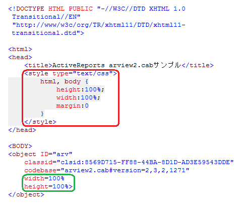 サンプルコード画像