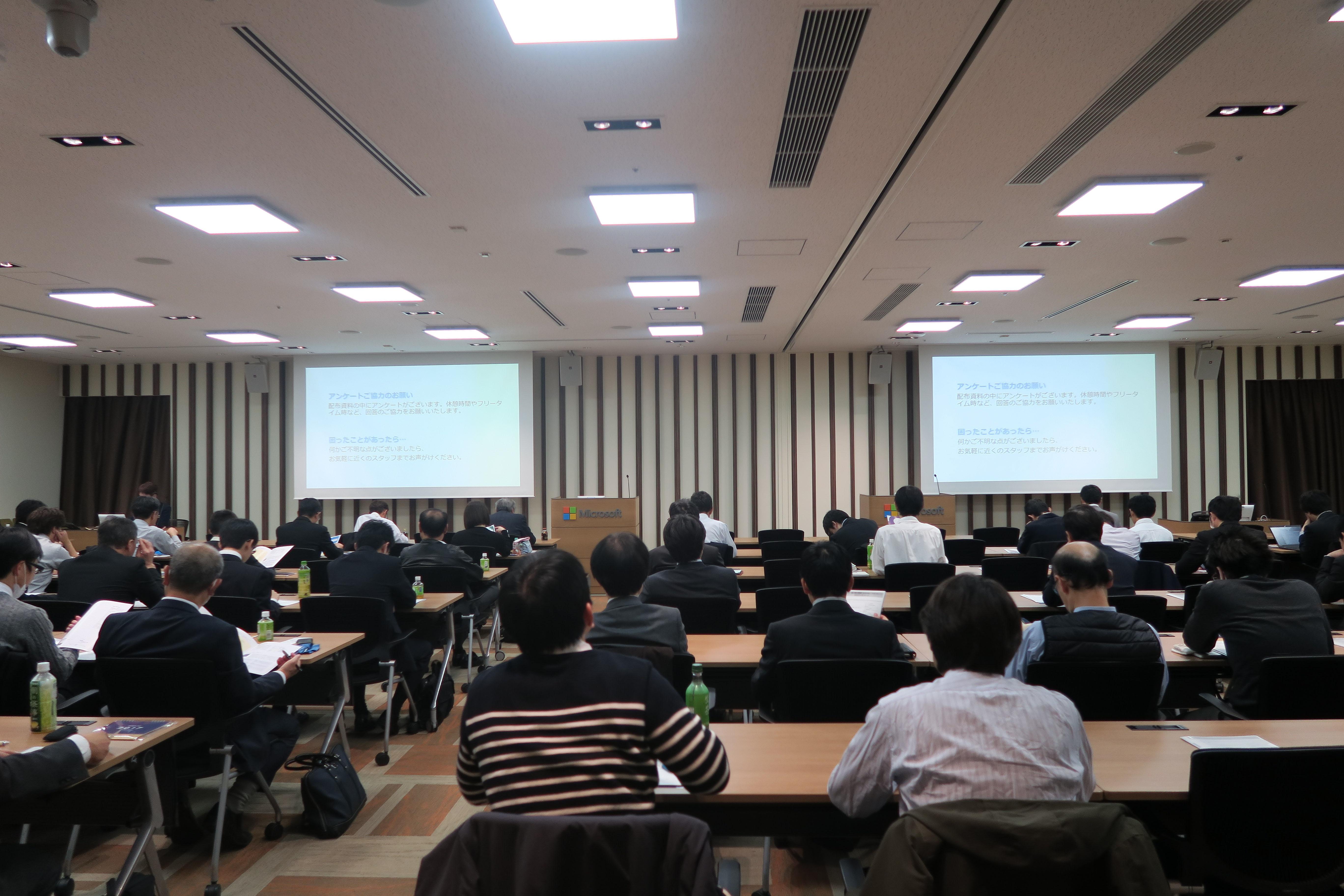web_seminar