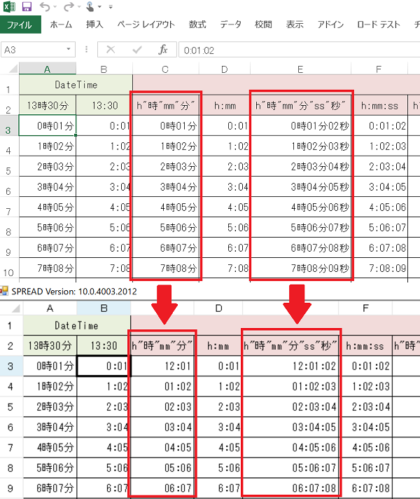 Excel上で設定したユーザー定義の日時書式が正しく取り込めない場合がある